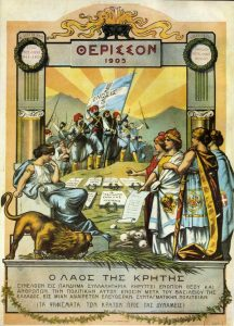 Poster for the Revolution of 1905