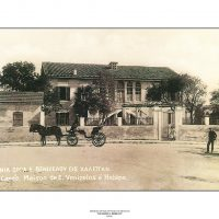 2. H πατρική οικία του Ελευθερίου Βενιζέλου στη Χαλέπα Χανίων, όπου έζησε τα μισά χρόνια της ζωής του. / Venizelos' family residence in Halepa-Hania.