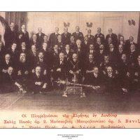 15. Οι πληρεξούσιοι των χωρών κατά τη Διάσκεψη Ειρήνης του Λονδίνου, Δεκέμβριος 1912. / The plenipotentiaries of the London Peace Conference, December 1912.