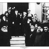60. Ο Ελευθέριος Βενιζέλος κατά τη διάρκεια επίσκεψης του στο Πατριαρχείο Κωνσταντινουπόλεως, 1931. / Eleftherios Venizelos during a visit to the Patriarchate of Constantinople, 1931.